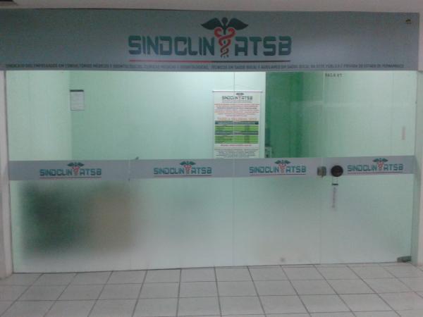 sub-sede-garanhuns-entrada